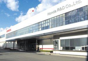 本田技術研究所
